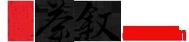 茶叙商城-妙莲茶叙官网