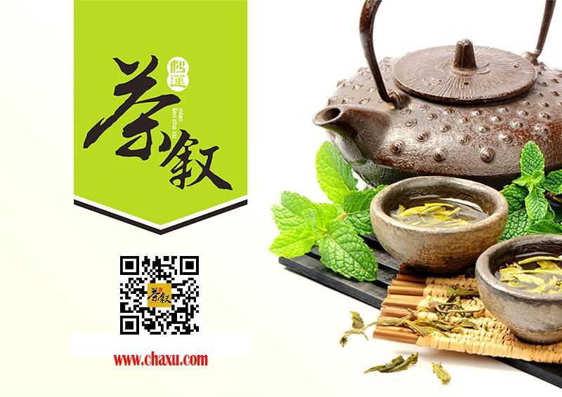 妙莲茶叙商标logo