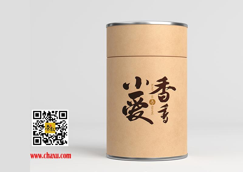 小爱香香商标logo茶叶罐效果图