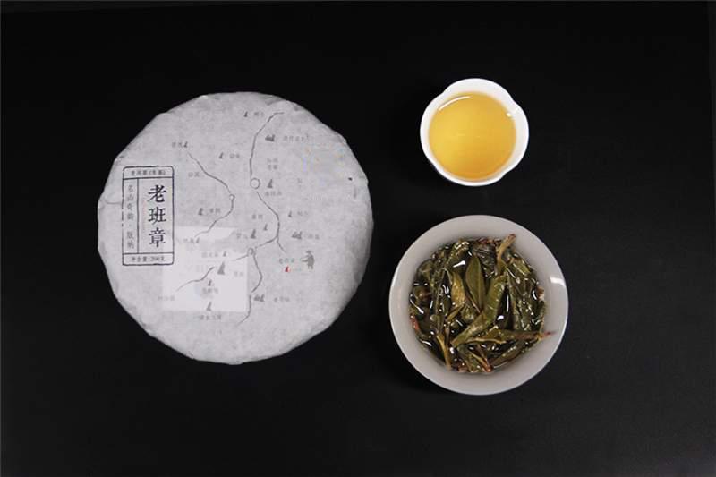 老班章普洱茶