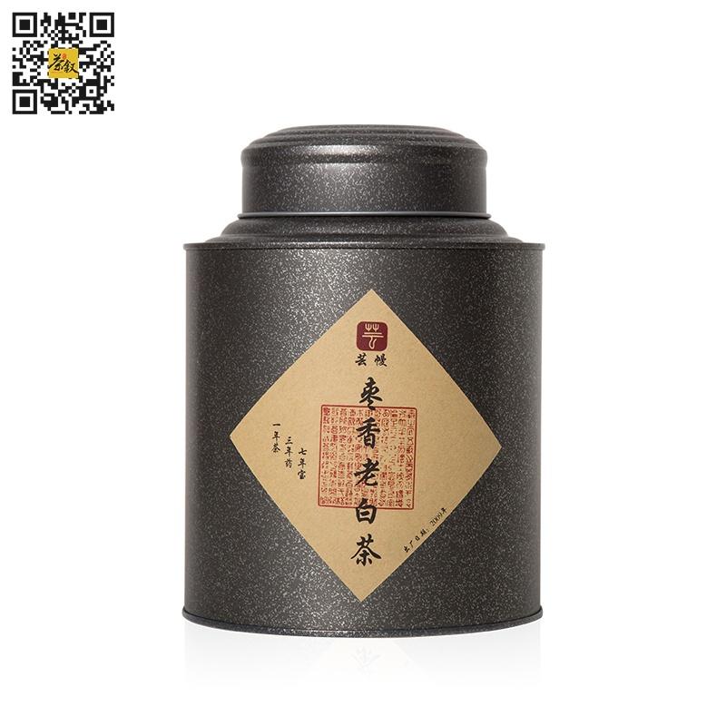 芸幔2009年版枣香老白茶半斤灌装