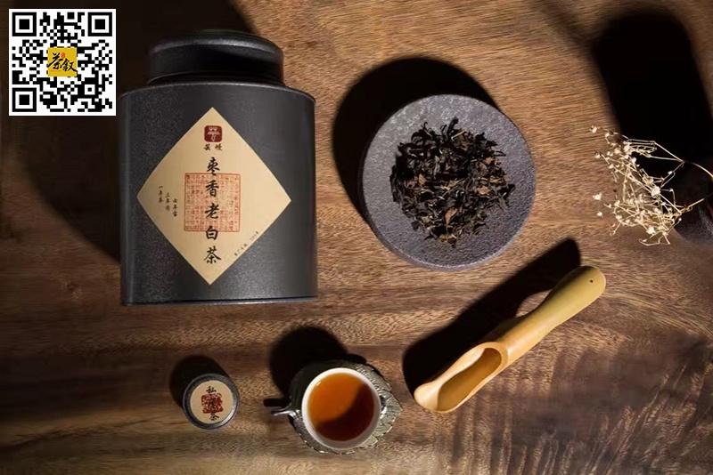 芸幔2009年版枣香老白茶