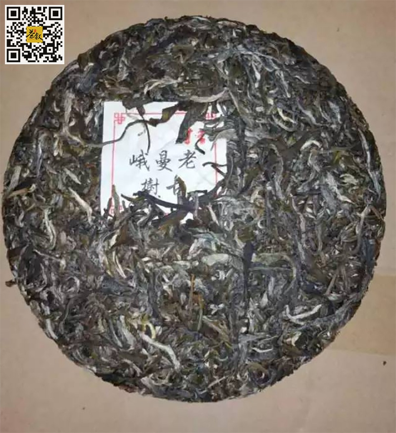 老曼峨古树茶饼