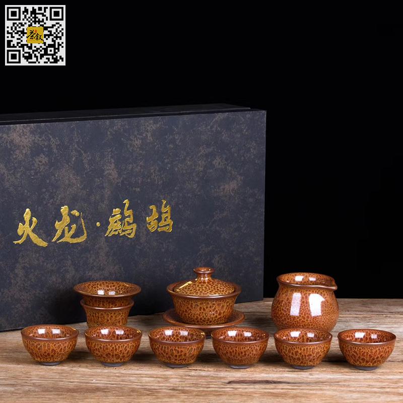 仿宋火龙鹧鸪斑建站茶具12件套装-范国华制做