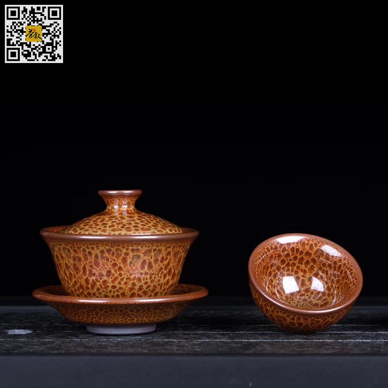 仿宋火龙鹧鸪斑建盏茶具12件套装-范国华民间建盏工艺师