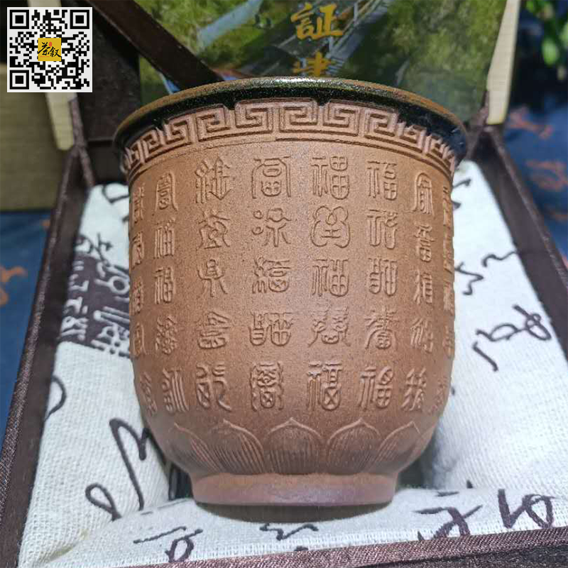 柴烧建盏:百福玉毫杯-建盏工艺师高明寿制作