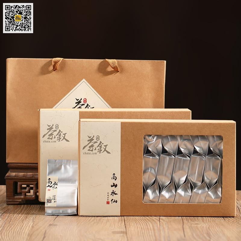高山水仙-武夷山高山岩茶
