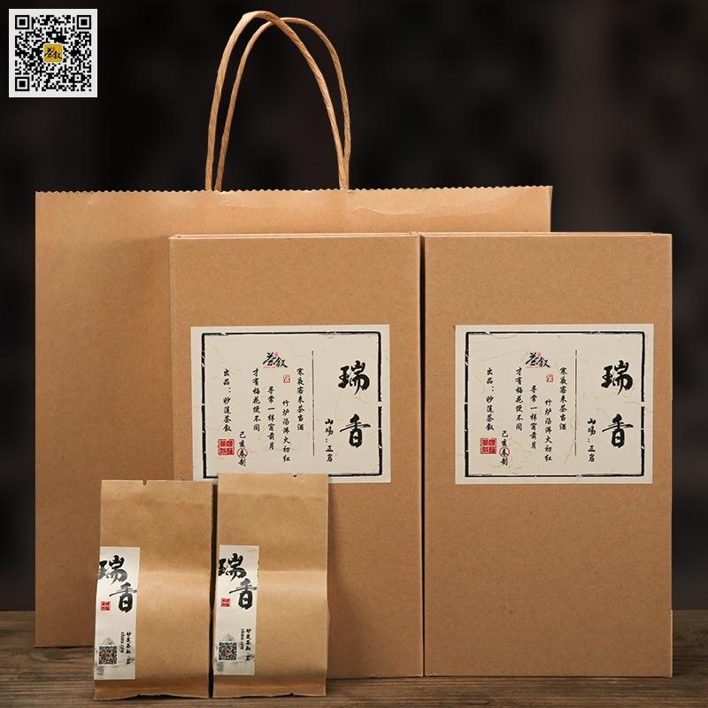 正岩瑞香茶:武夷山碧石岩正岩瑞香岩茶