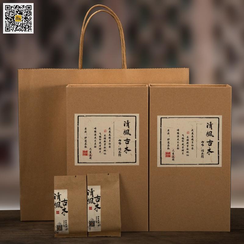 清枫古木:武夷山桐木关野茶