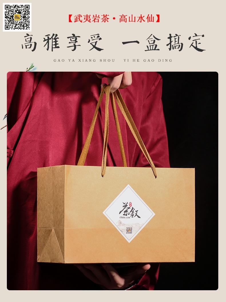 高山水仙礼品袋包装介绍图