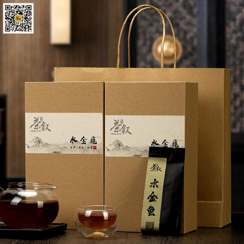水金龟:四大武夷名丛岩茶之一