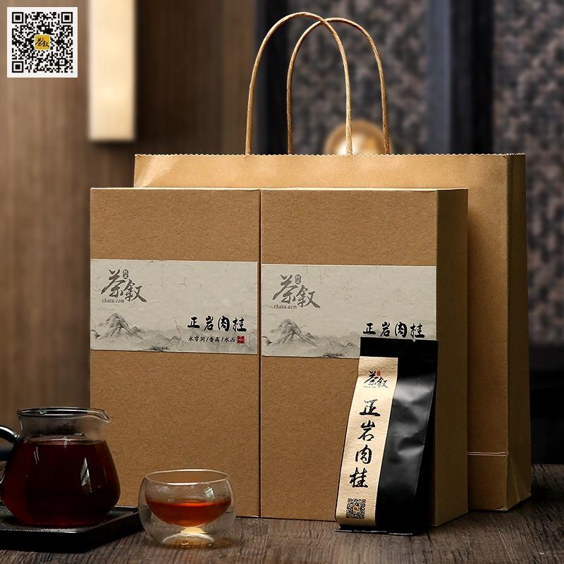正岩肉桂岩茶:环保简装武夷水帘洞肉桂岩茶