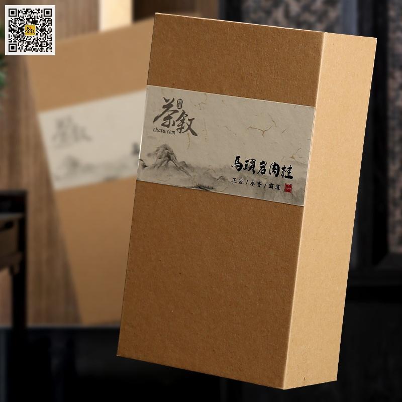 马头岩肉桂内盒包装