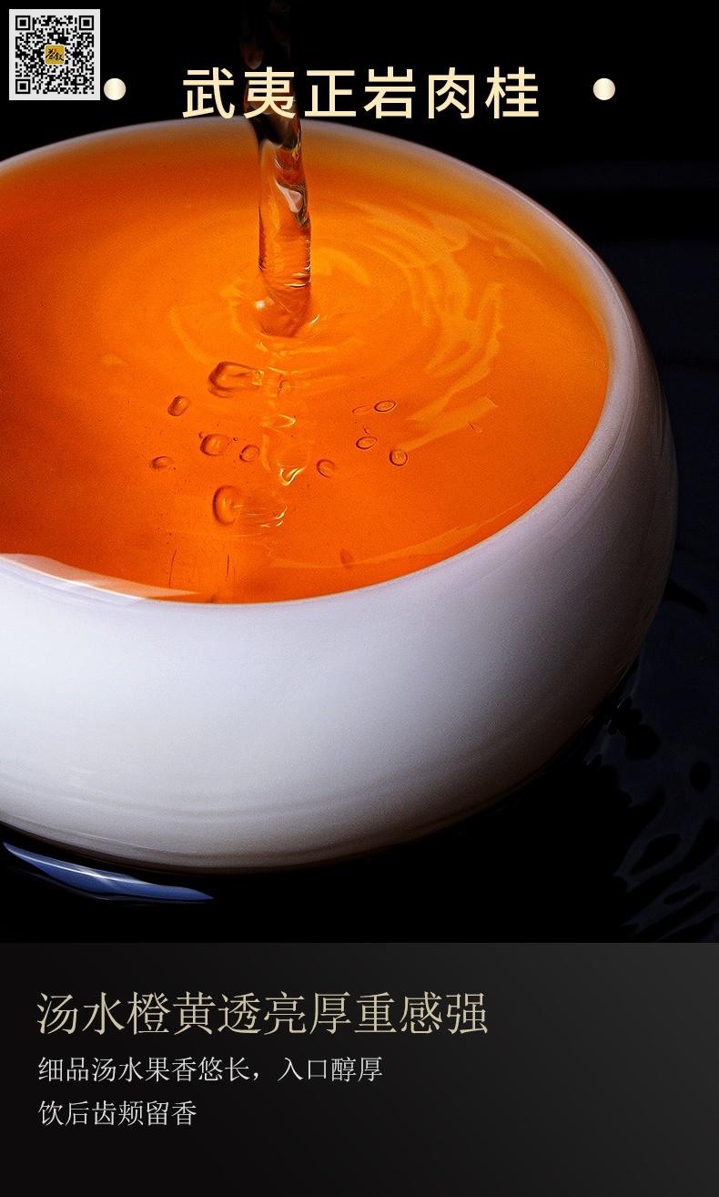正岩肉桂岩茶汤滋味介绍图