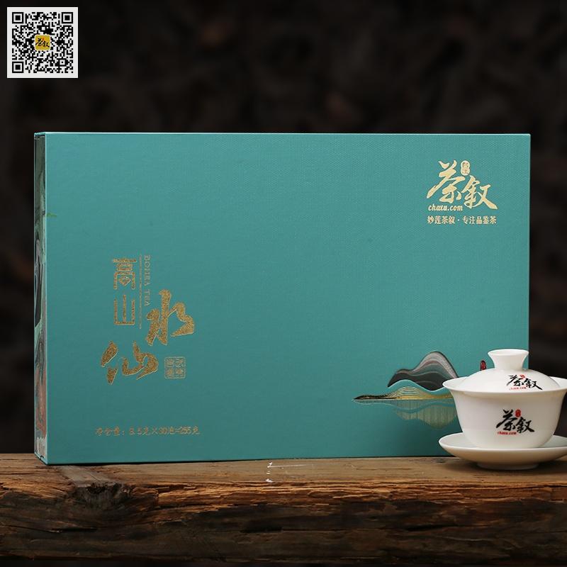 高山水仙岩茶:礼盒精装武夷高山岩茶