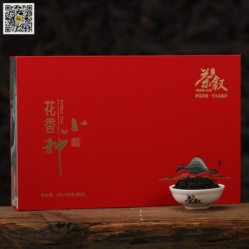 伴手礼茶:花香小种,武夷红茶