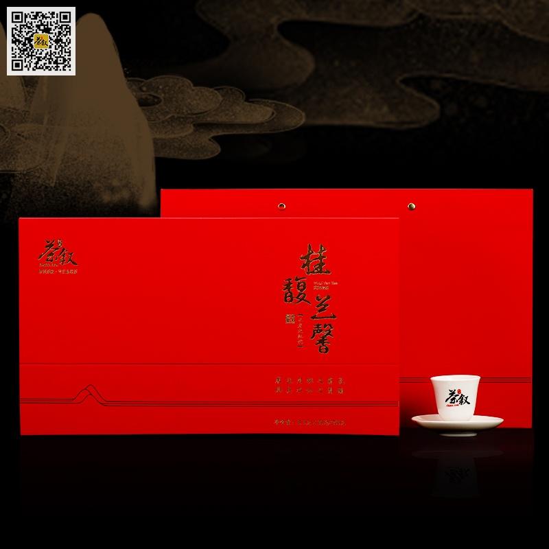 高级礼品茶:桂馥兰馨,武夷岩茶正岩大红袍