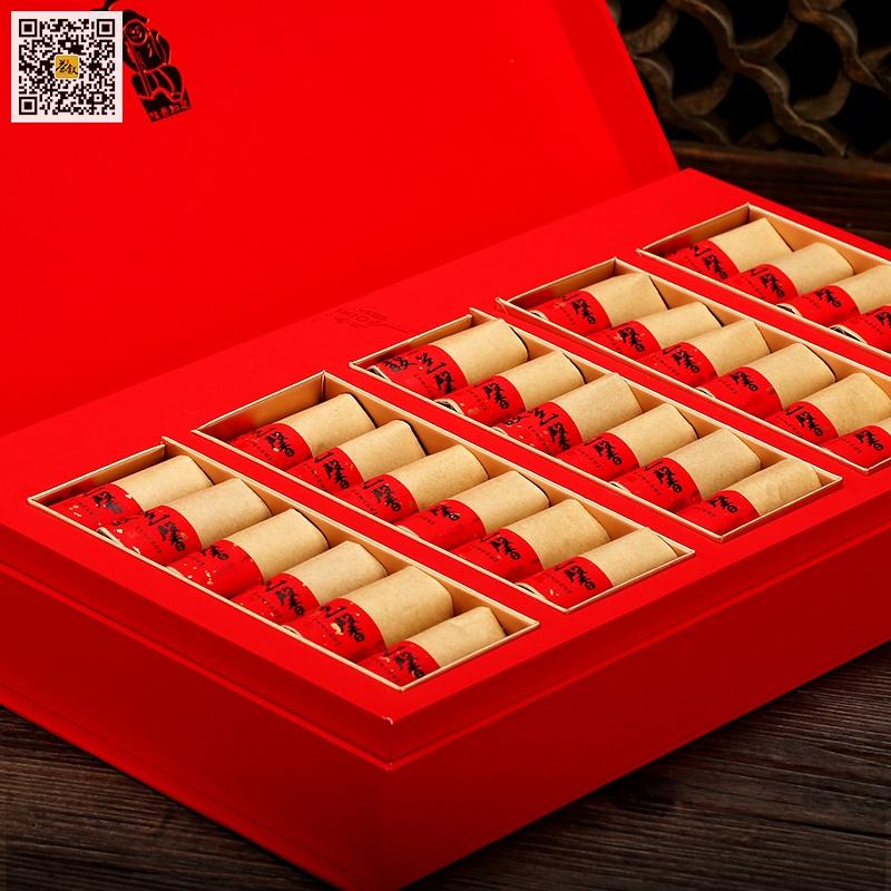 高级礼品茶正岩大红袍桂馥兰馨精美礼盒内放30泡茶叶