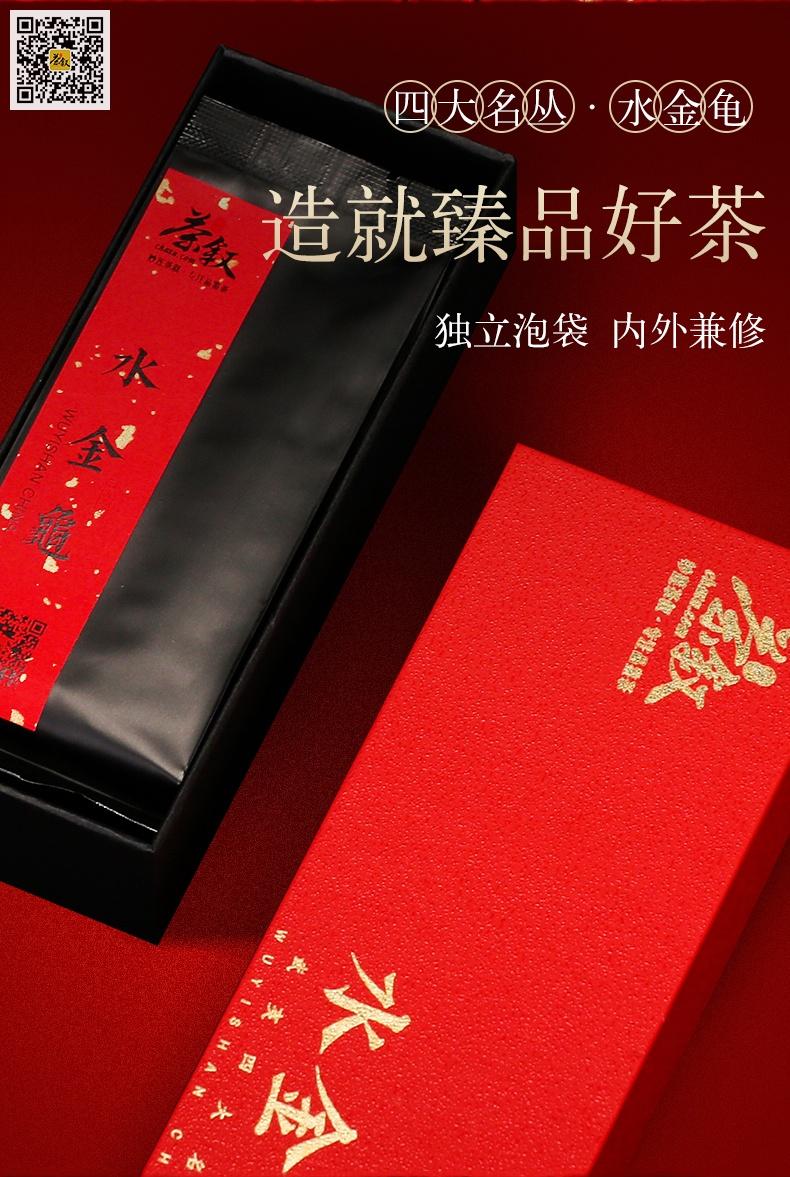 精装水金龟礼品茶-泡袋图