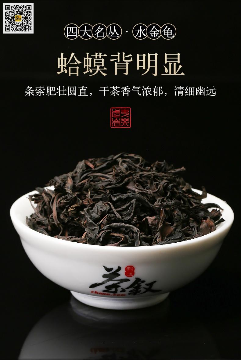 精装水金龟礼品茶-茶干图