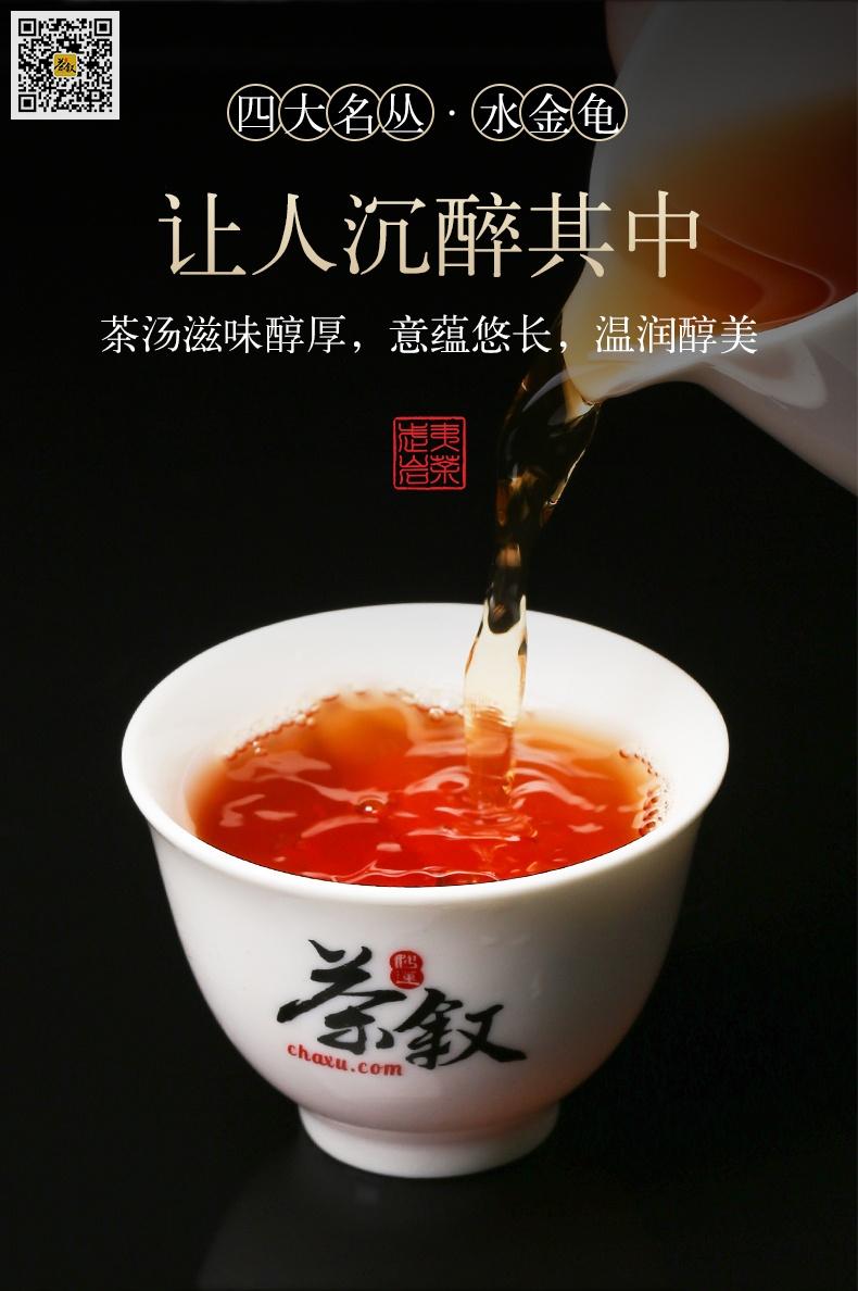 精装水金龟礼品茶-茶汤图