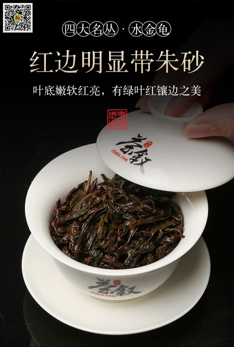 精装水金龟礼品茶-叶底图