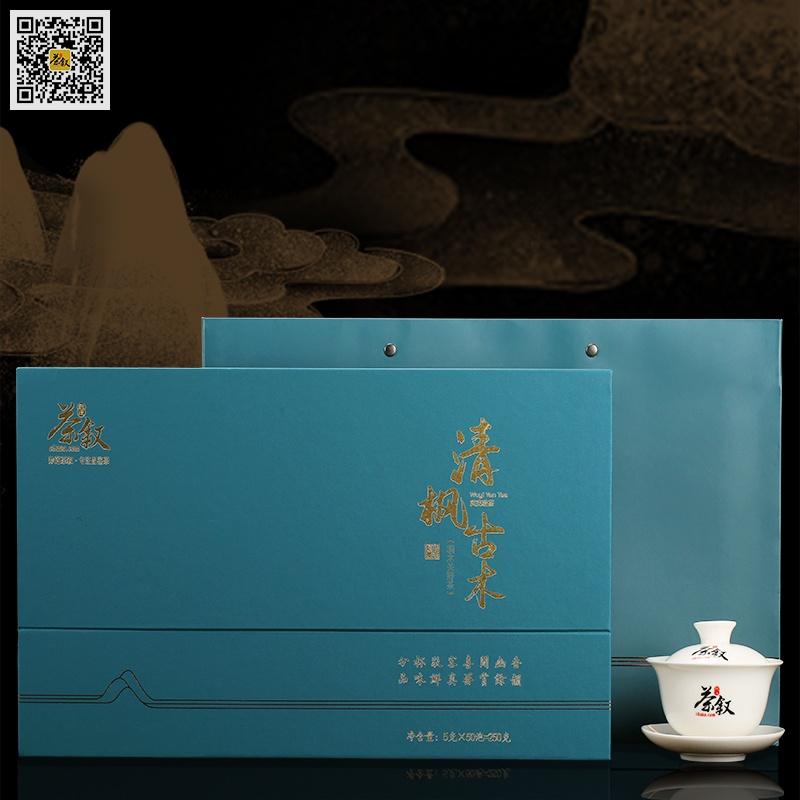高级礼品茶:清枫古木,武夷红茶桐木关野茶