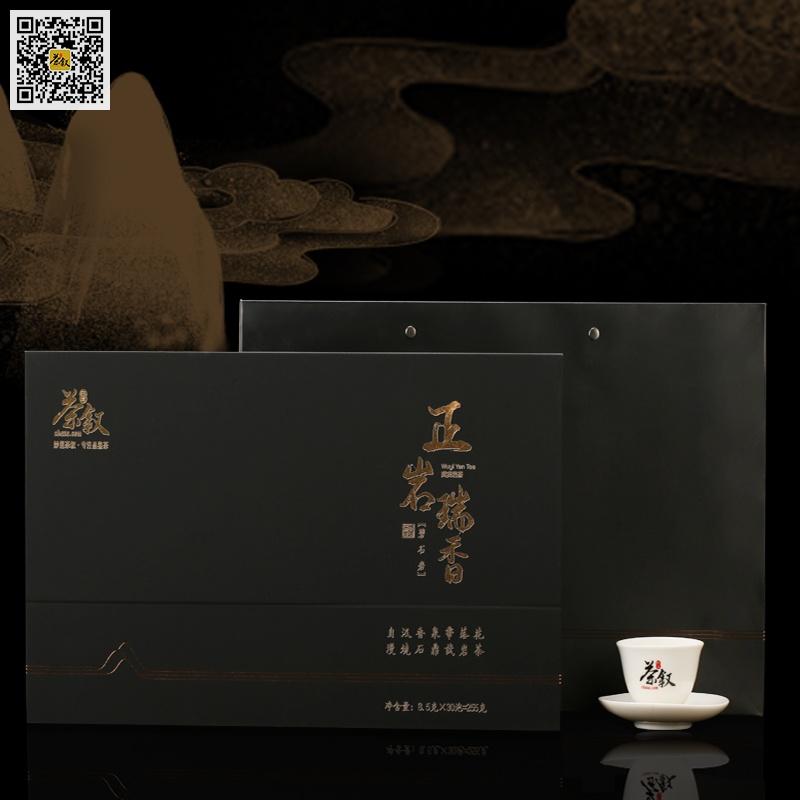 高级礼品茶:正岩瑞香,武夷岩茶正岩品种茶