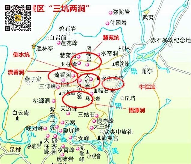 武夷岩茶核心正岩山场三坑两涧位置图
