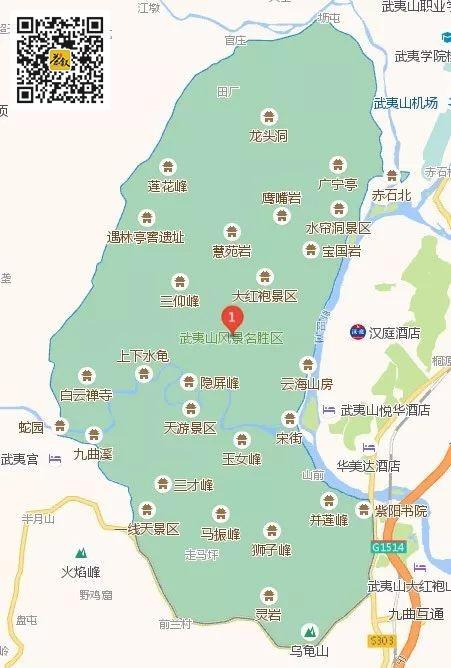武夷山风景区地图