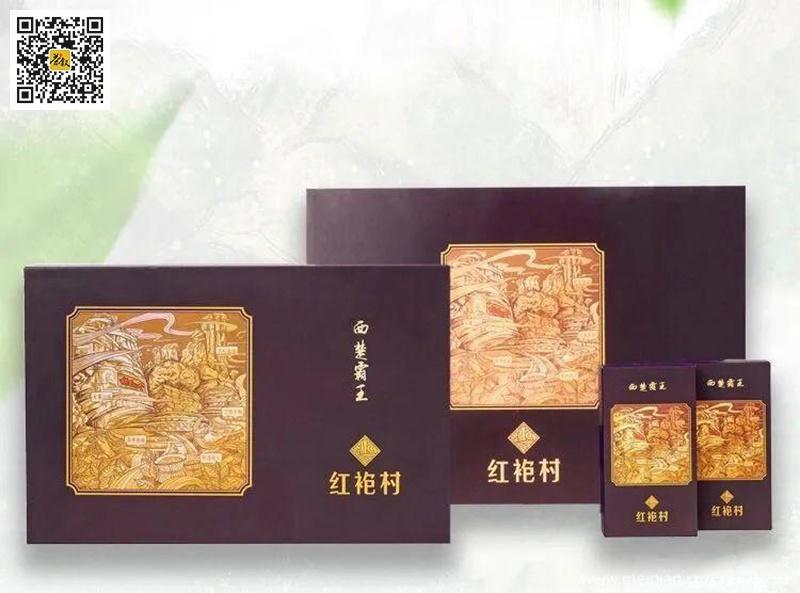 最贵岩茶:红袍村:西楚霸王 3600元一泡