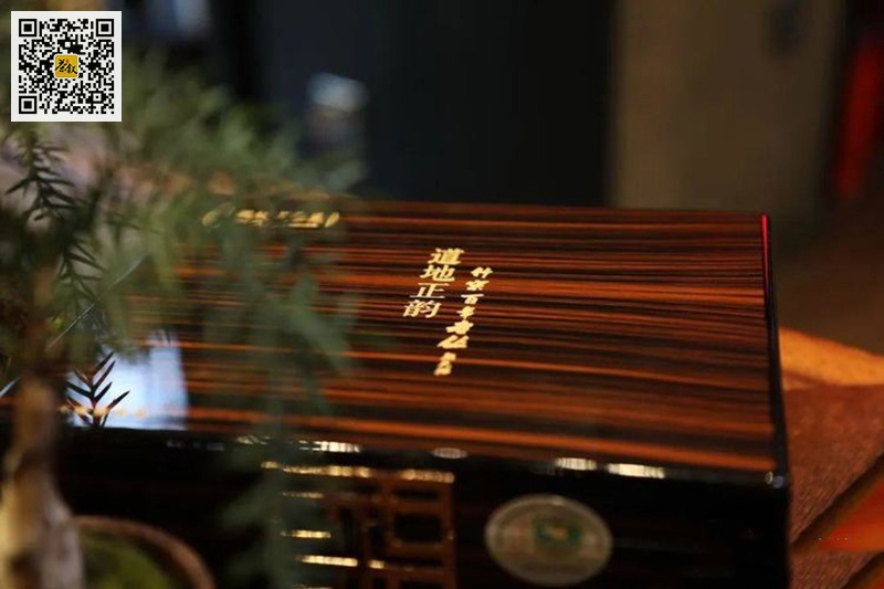 最贵岩茶:凯捷:道地正韵 3000元一泡