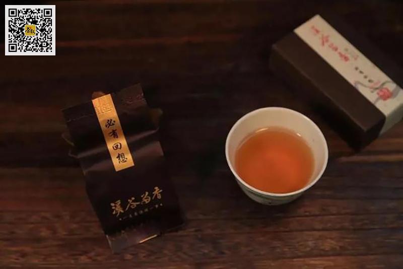 最贵岩茶:溪谷留香:必有回想 1760元一泡