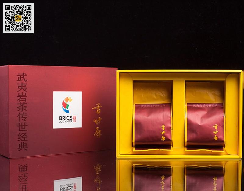 最贵岩茶:九鹤:香甘厚 1920元一泡
