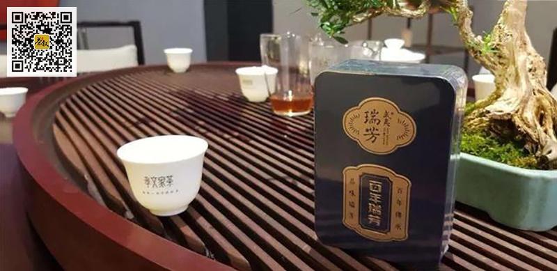 天价岩茶:瑞芳:百年瑞芳 1467元一泡