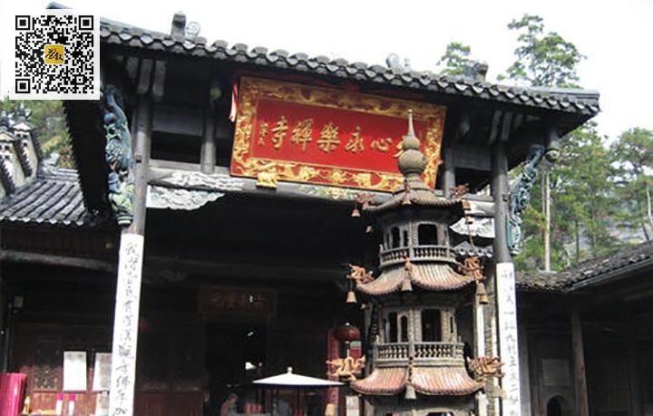 武夷山天心永乐禅寺