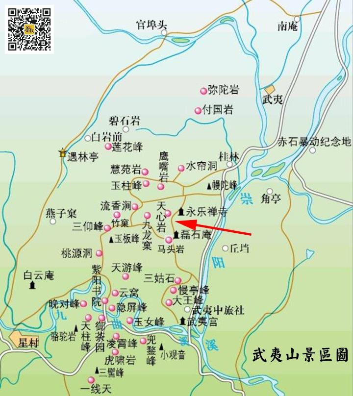 武夷山天心岩位置地图