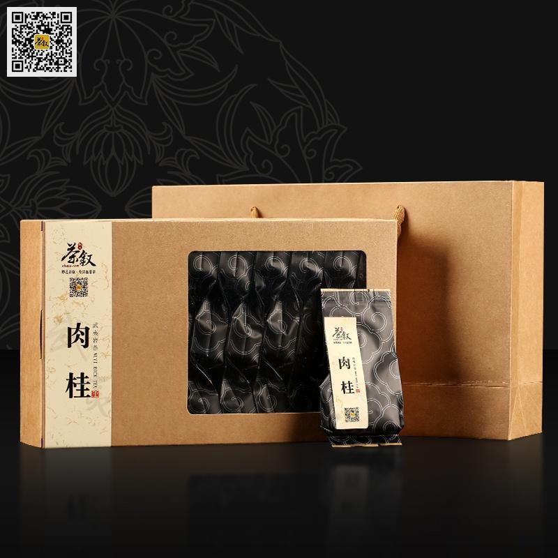 工作接待茶:武夷肉桂岩茶