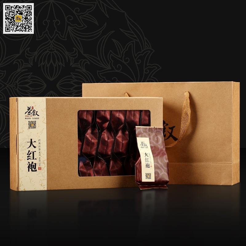 入门级岩茶:武夷大红袍岩茶