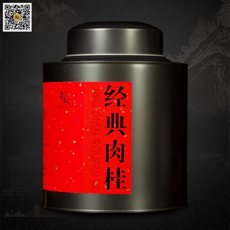 经典肉桂岩茶:散茶铁罐装武夷肉桂岩茶