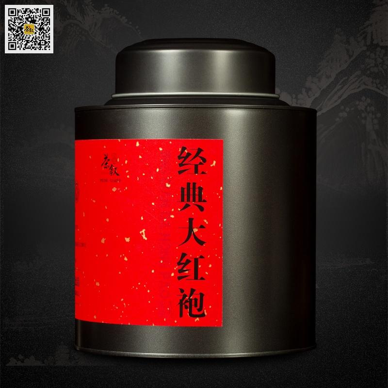 经典大红袍岩茶:散茶铁罐装武夷大红袍岩茶