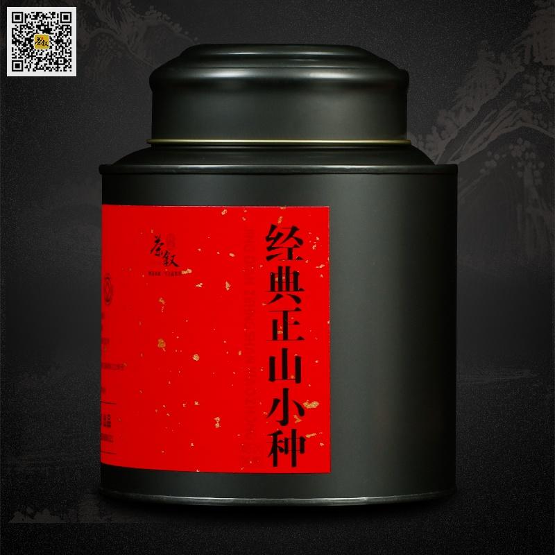 铁罐散装:经典正山小种红茶