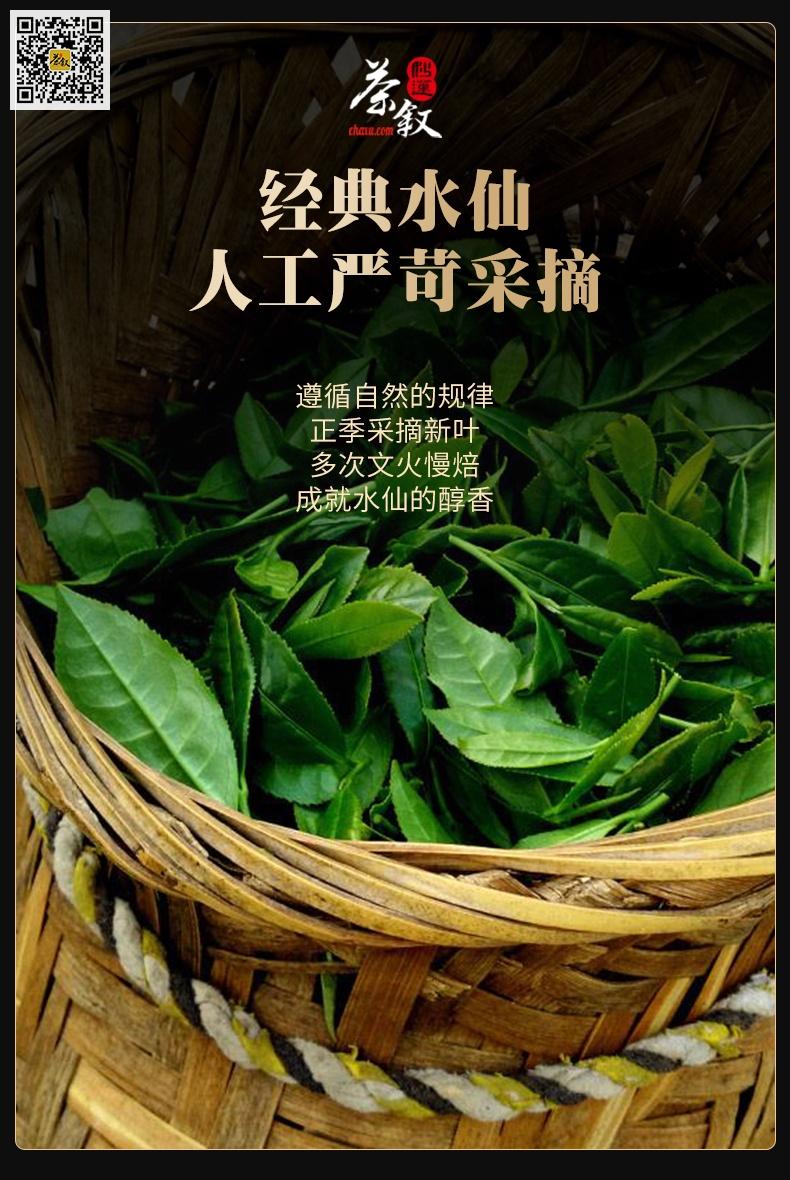 铁罐散装经典水仙茶叶采摘要求