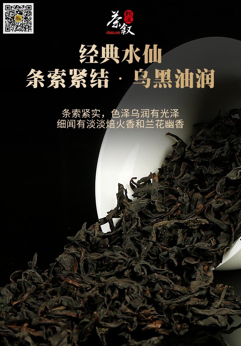 铁罐散装经典水仙干茶特征