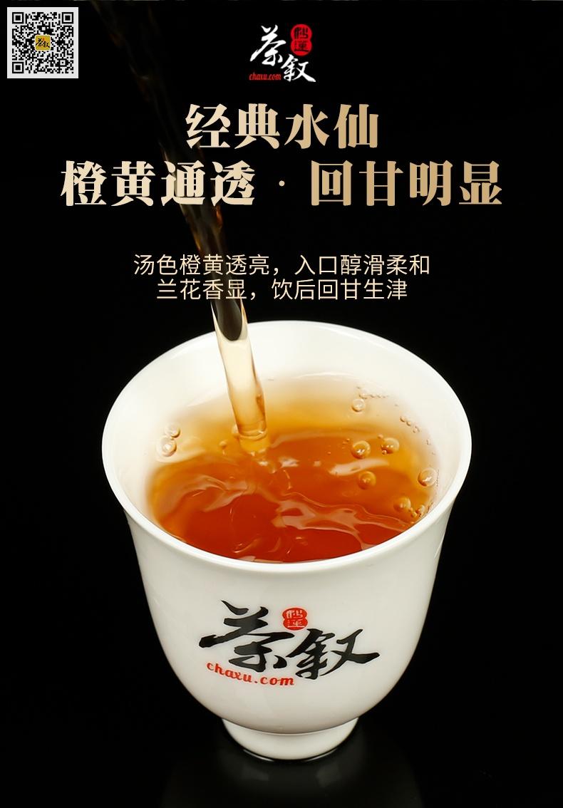 铁罐散装经典水仙茶汤特征