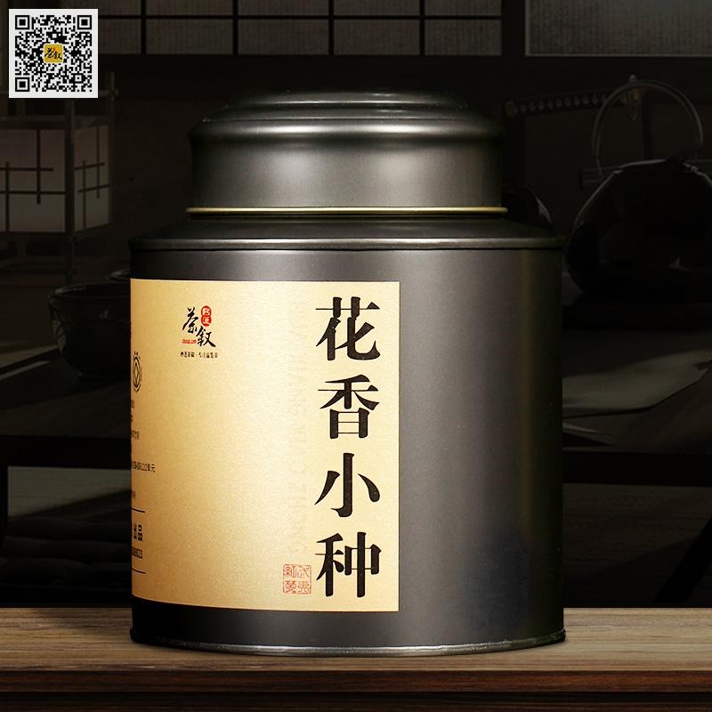 花香小种红茶:散茶铁罐装武夷小种红茶