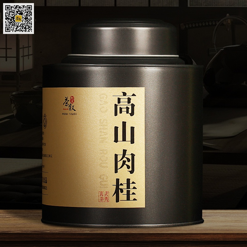 铁罐散装茶:高山肉桂武夷岩茶