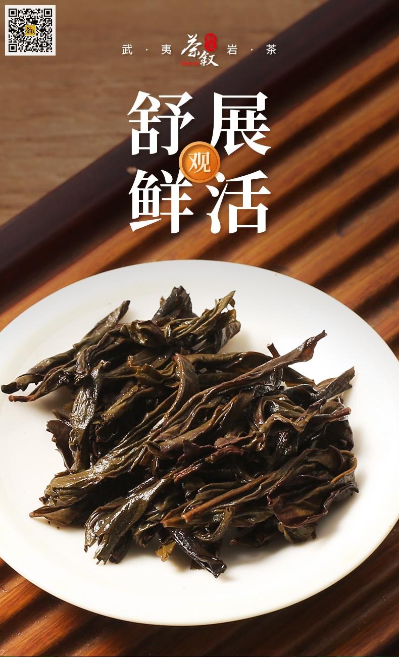 铁罐装散茶高山肉桂叶底特征介绍