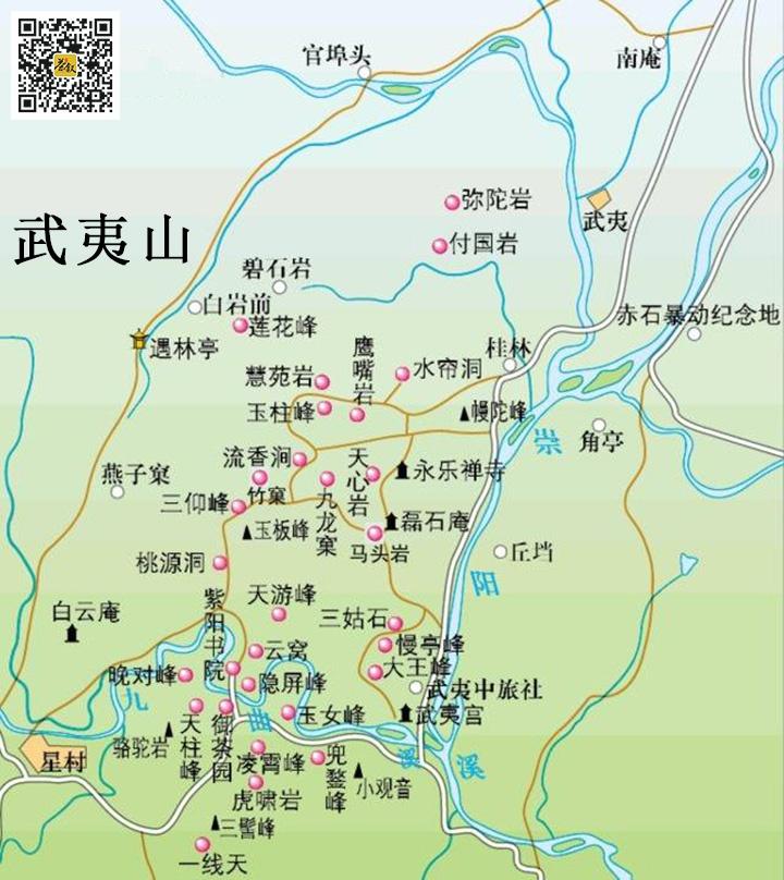 武夷岩茶山场地理位置图