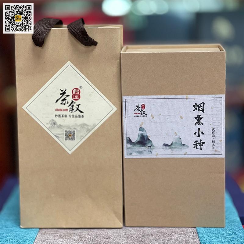烟熏小种一盒一提包装方式